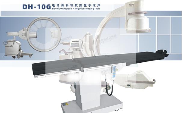 电动手术床医疗器械导轨