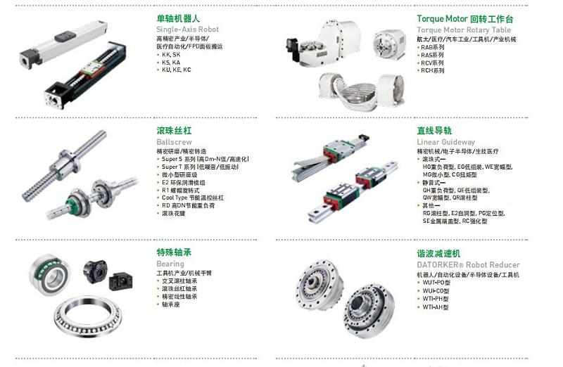台湾上银直线导轨技术手册哪里找?问问雅威达哈
