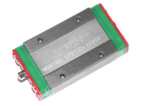 HIWIN上银微型导轨MGN15H型号规格尺寸