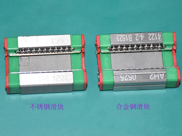 上银微型导轨材质:不锈钢与合金钢的区别